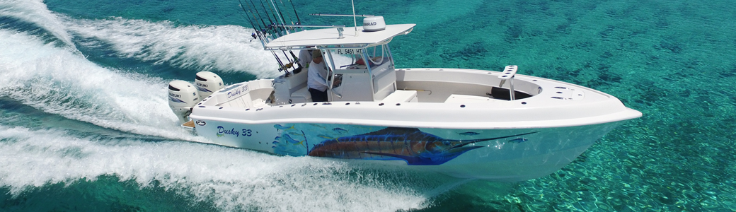 Dusky Marine - Custom Built Offshore & Shallow Water Fishing